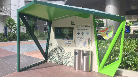 Eco Trail – ITE College East